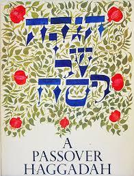 passover haggadah passover haggadah 94 53 2a b a passover haggadah leona flickr