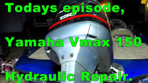 yamaha vmax 150 tilt trim repair youtube