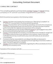 consulting agreement contract first amendment to consulting