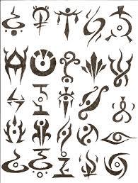 Symbols For - symbols for tattoos que la historia me juzgue