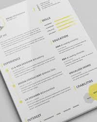 real software engineering internship resume template resume