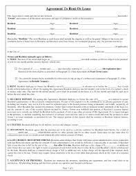 lease agreement template tryprodermagenix org