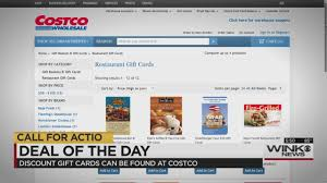 discounted restaurant gift cards deal of the day discounted restaurant gift cards