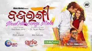 bajrangi 2017 odia movie songs odia songs odia movie songs