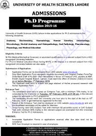 M S University by University Of Health Sciences Lahore