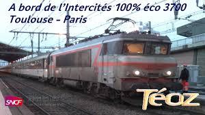 Intercit De Nuit Siege Inclinable Vt 19 A Bord De L Intercités 100 Eco 3700 Toulouse
