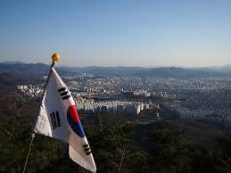 South Korea Flag Korean Flag City Daejeon Gyejoksan South Korea Korean Flag U2026 Flickr