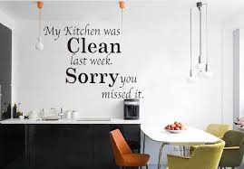 Wall Quotes For Bedroom by Kitchen 40 Exclusive Wall Quotes For Bedroom Funpu Scheme