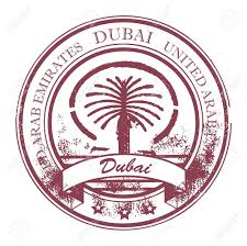 arab gulf logo grunge rubber stamp with palm jumeirah and the word dubai united