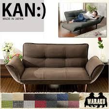 Japanese Sofa Bed Sofa Bed