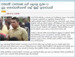 Namal Rajapaksa Lanka News Web Post Fake News About Namal Rajapaksa Saptha U0027s