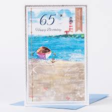 65th birthday card seaside only 99p