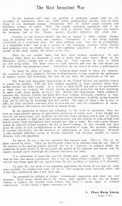 sample of english essay english essays sam tet school magazine index english essay for english essays