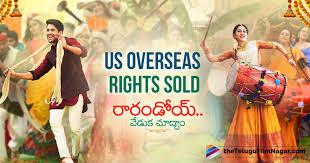 ra randoi veduka chuddam overseas rights to us telugu movies