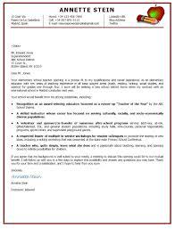 Example Of Resume For Teacher Position by Gifted Teacher Resume Articleslist Haressayto Me