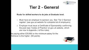 working in the uk u2013 work visas for international students youtube