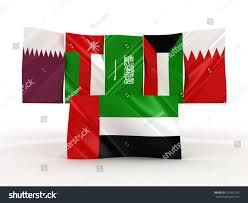 Crossed Flag Pins Gcc Flags Uae Focus Stock Illustration 257942762 Shutterstock