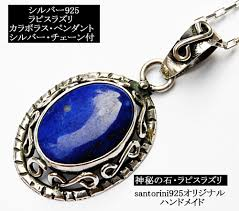 stone silver necklace images Santorini925 natural stone necklace and pendant greece silver jpg