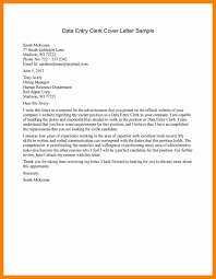 sample cover letter for data entry clerk position choice image
