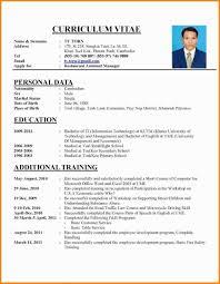 curriculum vitae for job application pdf 15 how to write cv for job application formal buisness letter