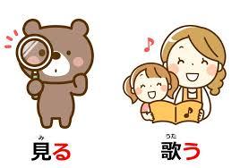japanese verbs u verbs ru verbs and conjugation