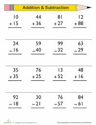 double digit addition and subtraction addition and subtraction