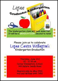 kindergarten graduation announcements free graduation wordings for 99 preschool kindergarten announcements