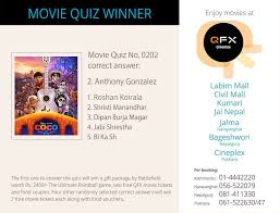 qfx cinemas home facebook