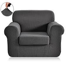 living room chair covers living room chair covers amazon com