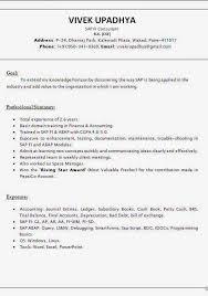 Resume For Sap Abap Fresher Sap Fi Consultant Resume Format