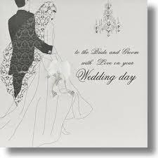 Wedding Greeting Card Wedding Invitations Manufacturer From Gobichettipalayam