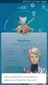 Magikarp Meme - magikarp meme gifs tenor