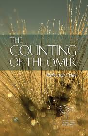 spiritual guide to counting the omer daily omer reflections simchat torah beit midrash
