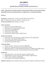 resume exles high education only disclaimer sle college resume high senior resume cv cover letter