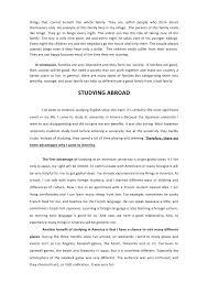 Essayage De Coupe De Cheveux Avec Sa Photo Essay Motivation Quotes Executive Suite Film Analysis Essay