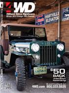 free truck and jeep parts and accessories catalog