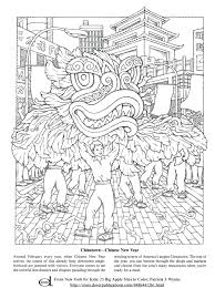 coloring pages china coloring pages ancient chinese coloring