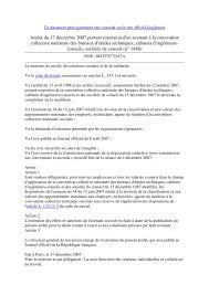 convention collective bureaux d 騁udes techniques cabinets d ing駭ieurs conseils convention collective nationale des bureaux d 騁udes techniques