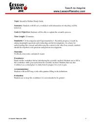 scientific method study guide 8th 10th grade worksheet lesson