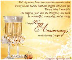 38th wedding anniversary dgreetings a happy wedding anniversary greetings