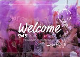 guide to iwakuni 2015 by mccs iwakuni issuu