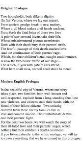 prologue of romeo and juliet translation in modern english