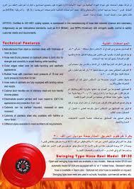 american fire hose cabinet fire hose cabinet shop for sale in united arab emirates saudi