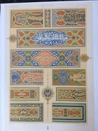 print middle ages ornament from the dictionary of