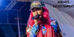download mp3 gigi music everywhere mp3 download dj winx tsiri tsiri vox mix f babes wodumo