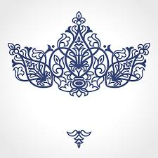 vector baroque ornament in style stock vector image