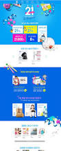 339 best 쇼핑몰 images on pinterest promotion event banner and