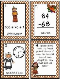 thanksgiving task cards freebie math center for second grade
