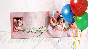 birthday photo album baby birthday album design indian