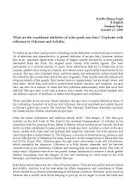 hero writing paper essay on the iliad the iliad achilles